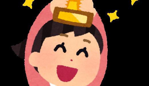 アルガが日産童話と絵本のグランプリ優秀賞に!